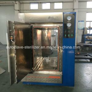 Horizontal Vacuum Steam Autoclave Hospital Sterilizer