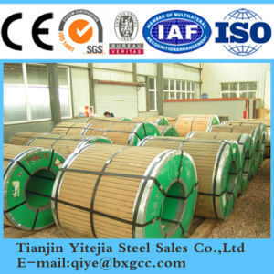2b Surface Stainless Steel Coil Circle 304 pictures & photos