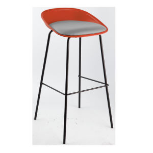 Best Price European Restaurant Club Leisure High Bar Chair (FS-PB007V) pictures & photos