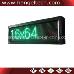 16X64 Outdoor Tri-Color LED Scrolling Message Board (28 Inches Length)