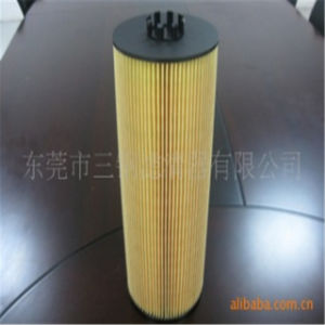 26510337 High Quality Air Filter for Perkins Fleetguard (26510337) pictures & photos