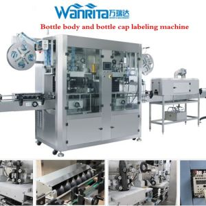 Sleeve Labeling Machine for Bottle′s Body and Cap (WD-ST150) pictures & photos