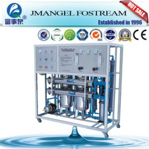 RO Membrane Filter Domestic Water Purifying Filters pictures & photos