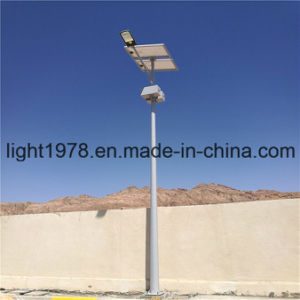 Solar Supply Street Light with Solar Panel in Lebanon pictures & photos