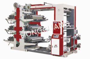 Plastic Bag Printing Machine Price pictures & photos