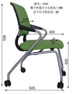Factory Make High Quanlity Office Mesh Staff Chair pictures & photos