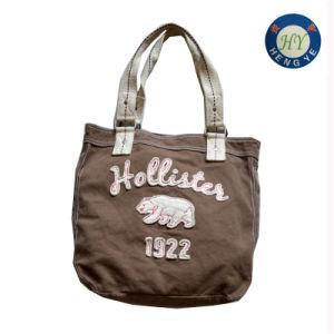 Ladies Leisure Handbag (HY0523)