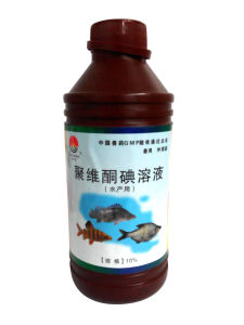 Povidone-Iodine (Solution, 10%) for Aquatic Use pictures & photos