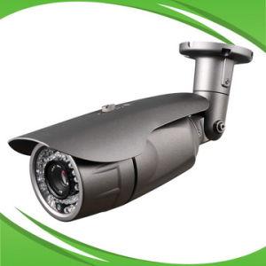 IR LEDs 42PCS 4X Zoom Lens Video Camera pictures & photos