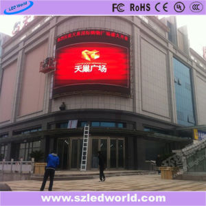 P12 Outdoor Curved/Arc Video Electronic/Digital Advertising LED Billboard pictures & photos