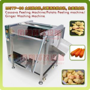 Roller Brush Type Potato Peeling Machine, Fish Scale Removing Machine pictures & photos
