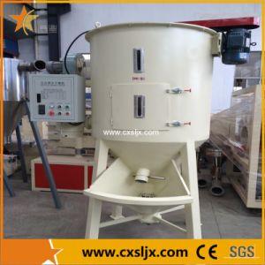 PP/PE/PPR/Pet/PC Plastic Resin Pellets Dryer pictures & photos