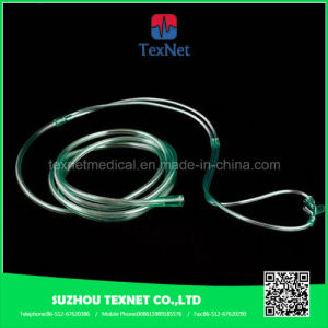 Medical Oxygen Nasal Airway Tubes/Nasal Oxygen Cannula pictures & photos
