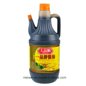 Top Quality Soya Sauce with Low Price pictures & photos