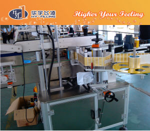 Hy-Filling Glass Adhesive Glue Labeler Machine pictures & photos