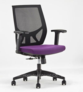 Modern Office Task Swivel Visitor Meeting Computer Training Mesh Chair (HF-ZM01) pictures & photos
