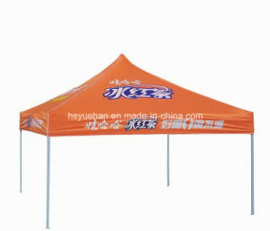 Sunplus Custom Logo Heavy Duty Canopy Tent, Quality Trade Show Folding Tent, Marquee Tent 2016 pictures & photos
