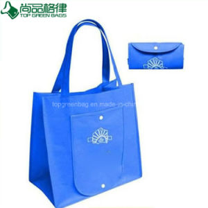Purse Shape Non Woven Foldable Shopping Bag for Supermarket Promotion pictures & photos