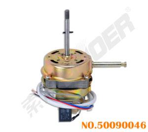 Suoer Good Quality Motor for Desk Fan Electric Fan Motor (50090046-Motor-Desk Fan-Midea-16 Thick) pictures & photos