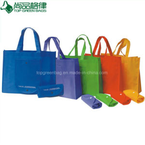 PP Non-Woven Shopping Tote Bags Foldable Bags (TP-FB015) pictures & photos