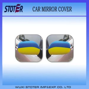 2014 World Cup Car Mirror Cover, Car Mirror Flag