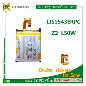 Rechargeable Replacement Battery for Sony Xperia Z2 L50W L50u L50t D6503 pictures & photos