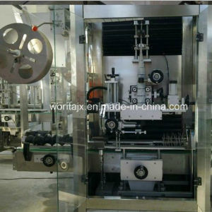 Full Automatic Steam Shrink Sleeve Labeling Machine (WD-S150) pictures & photos