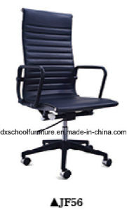 High Quality PU Leather Office Chair with Wheels pictures & photos