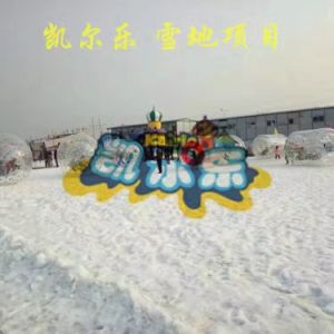 Inflatable Banana Boat on Snow for Winter Days pictures & photos