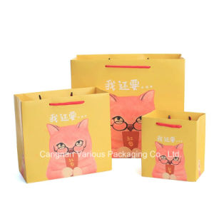 Printed Lovely Paper Gift Bag for Kids, Gift Packaging pictures & photos