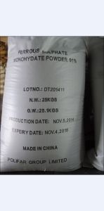 Ferrous Sulphate Monohydrate 91%Min Feed Grade/Agricultural Grade/Technical Grade/Feed Grade pictures & photos