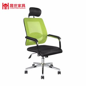 Mesh Office Chair with PU Armrest pictures & photos