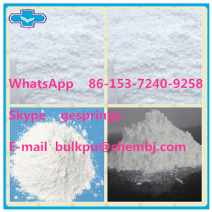 Promoting Lipid Metabolism Accessory Substance CAS 58-85-5 Vitamin H pictures & photos