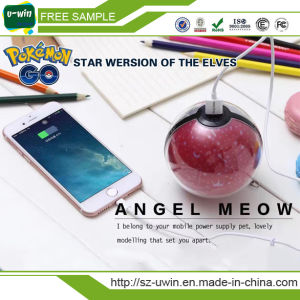 Pokemon Go Game 10000mAh /12000mAh Power Bank pictures & photos