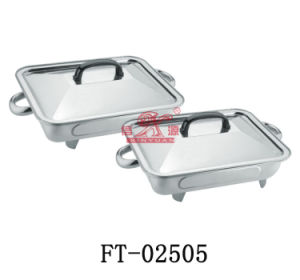 Stainless Steel Rectangular Plate with Cover /Service Tray (FT-02505)