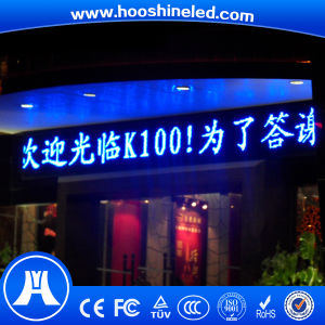Long Service Life Outdoor Single Blue Color P10 DIP Custom LED Signs pictures & photos