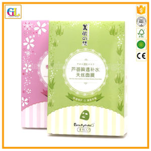 High Quality Foldable Cosmetic Box for Skin Care Products pictures & photos