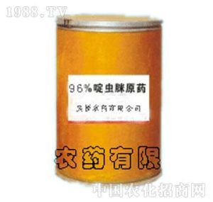 Emamectin Benzoate 1% Insecticide Hot Selling pictures & photos