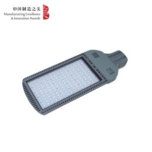 178W LED Outdoor Street Light (BS515001) pictures & photos