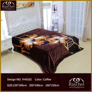 Blanket Textile