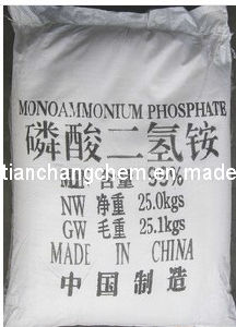 Chemical, Sop 50%, Sulphate of Potash (granular) pictures & photos