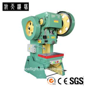 J21S Series Fix Table Deep Throat Press punching Machine