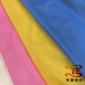 380t Waterproof Nylon Taffeta Fabric for Down Jackets pictures & photos