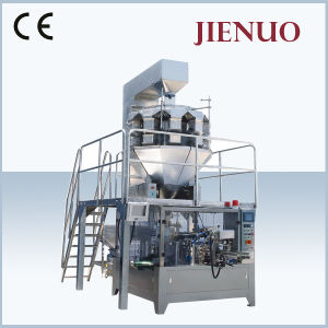 Fully Automatic Horizontal Granular Candy Packing Machine pictures & photos