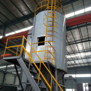 Spray Dryer for Chemical, Food and Pharmaceutical pictures & photos