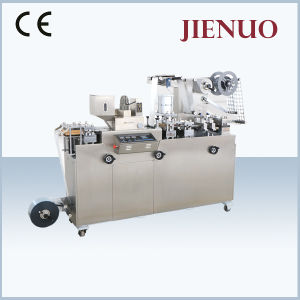 Fully Automatic Capsule Tablet Blister Packing Machine pictures & photos