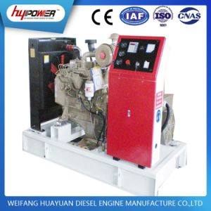 150kw Cummins Diesel Generator Set with Silent Type /Trailer Type /Open Type pictures & photos
