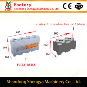 Light Weight Concrete Block Making Machine (CLC) video pictures & photos