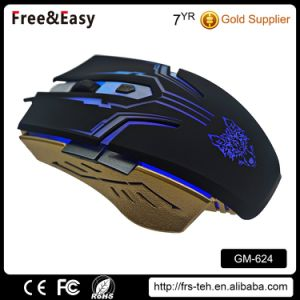Colorful LED Backlit 2400dpi 6D Ergonomic Laser Wired Gaming Mouse pictures & photos
