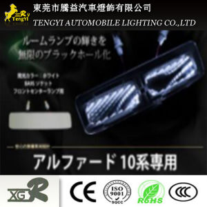 LED Auto Car Reading Dome Lamp Light for Toyota Alphard 10-20 Series pictures & photos